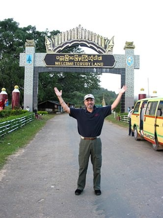 At the entrance to the famous Mogok Valley in upper Burma; Ruby Land.