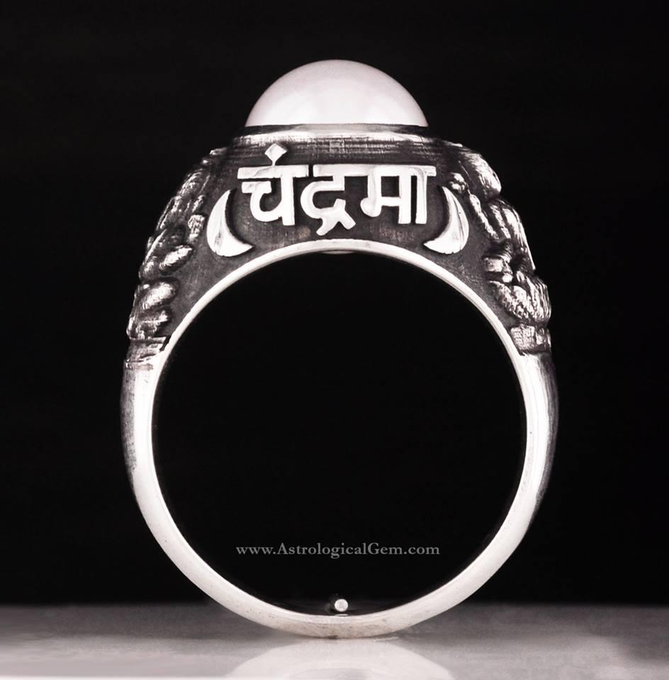 Man's Jyotish Pearl Ring