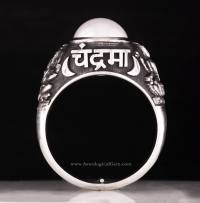 Chandra Ring